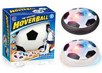 Летающий мяч HoverBall (Оригинал)