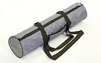 Сумка для йога коврика Yoga bag FI-5153-2