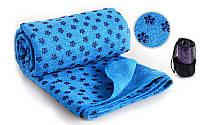 Йога полотенце (коврик для йоги) FI-4938-2