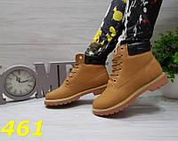 Ботинки Тимберленд зимние светло-коричневые