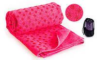 Йога полотенце (коврик для йоги) FI-4938-3