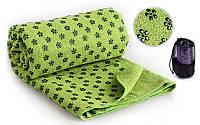 Йога полотенце (коврик для йоги) FI-4938-4 (