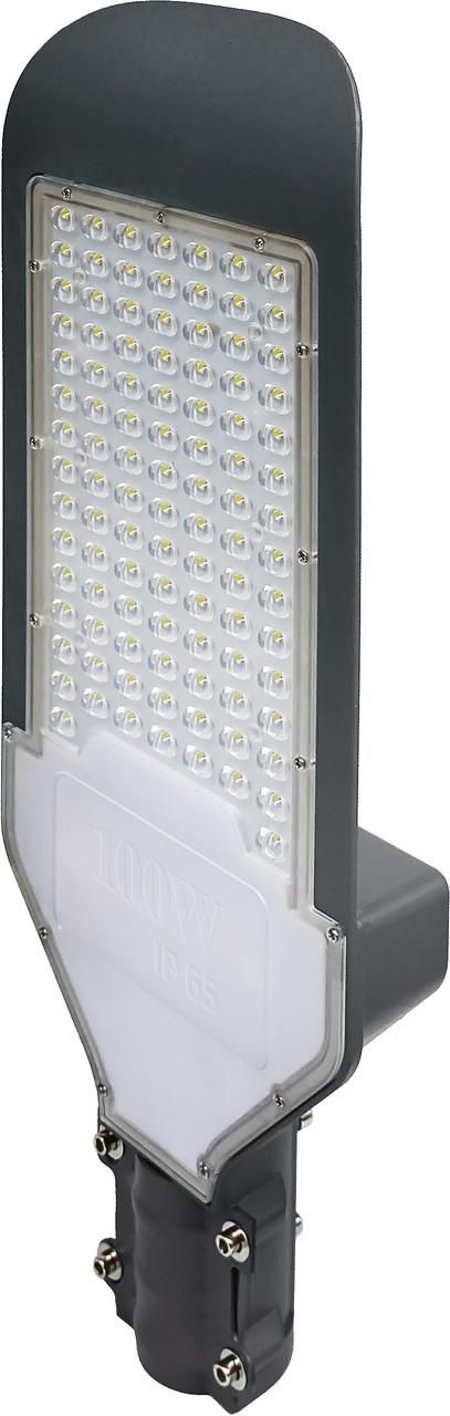 Светодиодный светильник LED 20W 5000К 1800 Lm IP65 уличный, консольный LEDEX