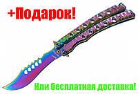 Нож балисонг 08 (бабочка)+подарок или бесплатная доставка+документ что не ХО!
