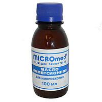Масло иммерсионное флуоресцентное (для микроскопии)