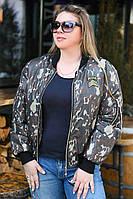 Женская короткая курточка-бомбер в разных цветах. Ткань: плащевка. Размер: С,М,Л,ХЛ,ХХЛ