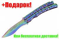 Нож балисонг 09-A (бабочка)+подарок или бесплатная доставка+документ что не ХО!