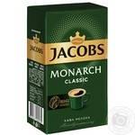 Кофе jacobs monarch classic  450g