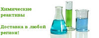 Эстрадиол (17b-Estradiol) 98%, E 8875, Sigma, 5 г