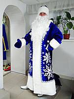 Костюм Деда Мороза синий, цирковой с аппликацией и камнями