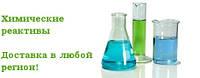 Метилфенидон (4-Метил-1-фенил-пиразалидон-3), ч