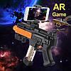 Пистолет виртуальной реальности Ar Game Gun (мини-пулемёт)
