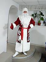 Костюм Деда Мороза красный, цирковой