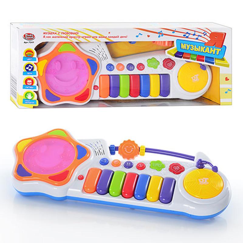 Пианино Орган Я Музыкант 7241 для малышей Музыкальная развивающая игрушка, рус. PLAY SMART с барабаном
