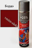 Краска для замши и нубука бордовый аэрозоль Platinum 300 мл