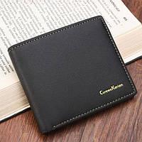 Мужской кошелек бумажник портмоне Curewe Kerien
