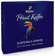 Кофе Tchibo Privat Kaffee Guatemala молотый 250x2 г