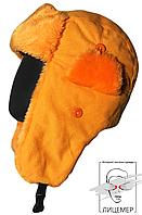 Зимняя женская шапка-ушанка орынжевая