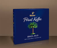 Кофе Tchibo Brazil Mild молотый 250x2 г