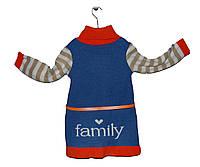 "Платье  для девочки ""Family"" 92 Синий"
