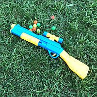 Ружье с шариками