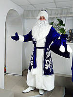 Костюм Деда Мороза синий, цирковой