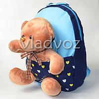 Детский рюкзак для мальчиков с мягкой игрушкой мишка синий