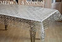 Рулонная скатерть СИЛИКОН-прозрачный MEIWA(М999)