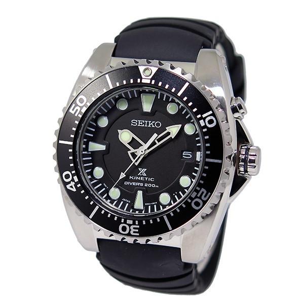 Часы Seiko Prospex SKA371P2 Diver's Kinetic