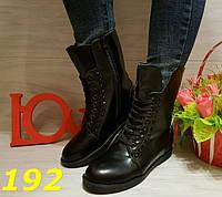 Ботинки зимние на шнурках черные