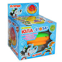 Юла заводная Ну Погоди М 0035 Егоза Детская музыкальная игрушка