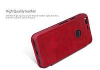 Кожаный чехол (книжка) Nillkin Qin Series для Google Pixel XL