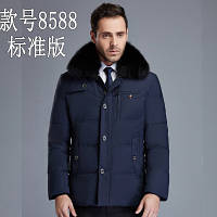 Мужская куртка пуховик, классический ,воротник с опушкой  лисы р.54-56