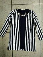 Нарядное детское платье для девочки с кардиганом 128,140,152