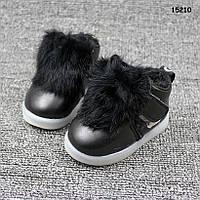 """Зимние ботинки """"Кролики"""" для девочки. р.21, 22, 23, 25"""