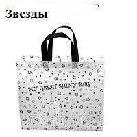 Эко сумка ламинированая  хозяйственная с замочком (звезды) ручка и длинн и короткая