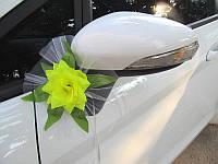 Украшение на зеркала свадебного автомобиля (арт. CDM-2)