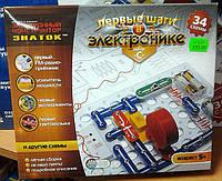 """Электронный конструктор """"Знаток"""", REW-K062. Набор """"С"""", (34 схемы), фото 1"""