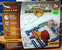 """Электронный конструктор """"Знаток"""", REW-K062. Набор """"С"""", (34 схемы)"""
