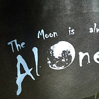 Эко-сумка  с замочком Луна (спанбонд)32*29*8