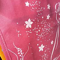 Эко-сумка  с замочком розовая (спанбонд)32*29*8