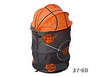 Корзина для игрушек, белья, вещей Баскетбол,37х60 см