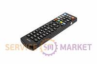 Пульт дистанционного управления для IPTV приставки MAG MAG250
