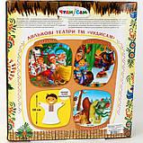 Кукольный театр 'КОЛОБОК' (премиум упаковка, 7 персонажей, книжка) (В065), фото 3