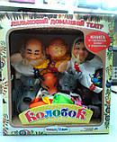 Кукольный театр 'КОЛОБОК' (премиум упаковка, 7 персонажей, книжка) (В065), фото 4