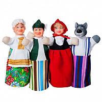 Домашний кукольный театр 'КРАСНАЯ ШАПОЧКА' (4 персонажа) (В069)