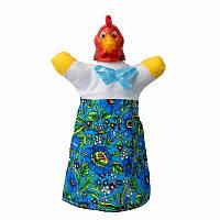 Кукла-рукавичка 'КУРОЧКА' (пластизоль, ткань) (В085)