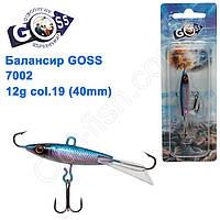 Балансир Goss 7002 12g col. 19 (40mm)