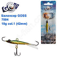 Балансир Goss 7004 10g col. 1 (42mm)
