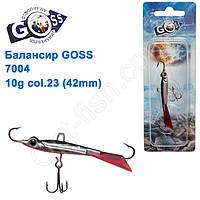 Балансир Goss 7004 10g col. 23 (42mm)